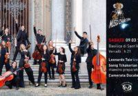 Viotti Festival: Camerata Ducale Junior