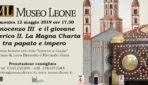 """Museo Leone: """"Intorno a Guala"""" – Innocenzo II e il giovane Federico II. 12 maggio ore 17.30"""